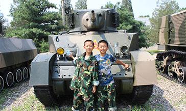 中国青少年北京军事夏令营